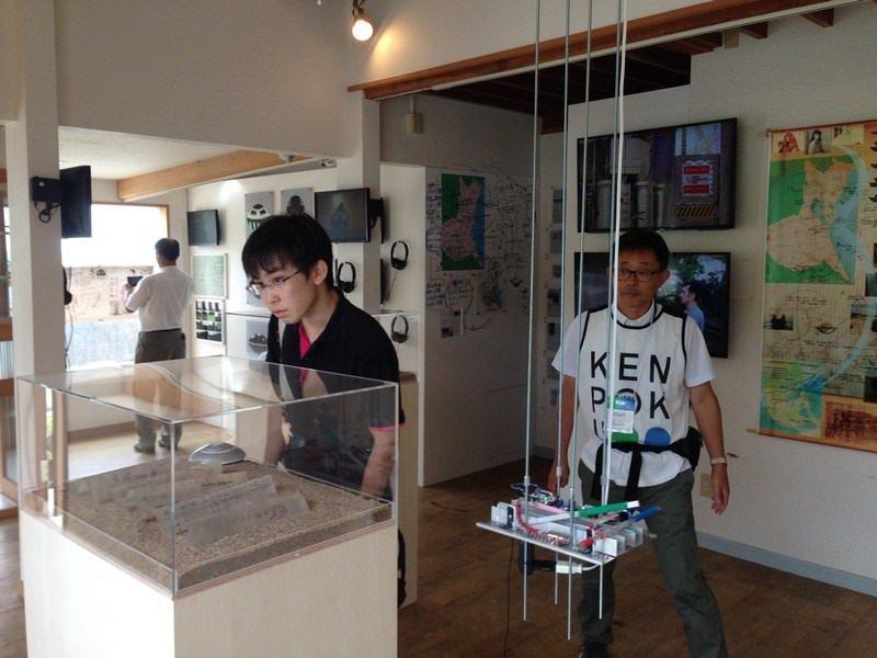 UTSURO-BUNE-mini-museum-a-research-by-venzha-christ-30