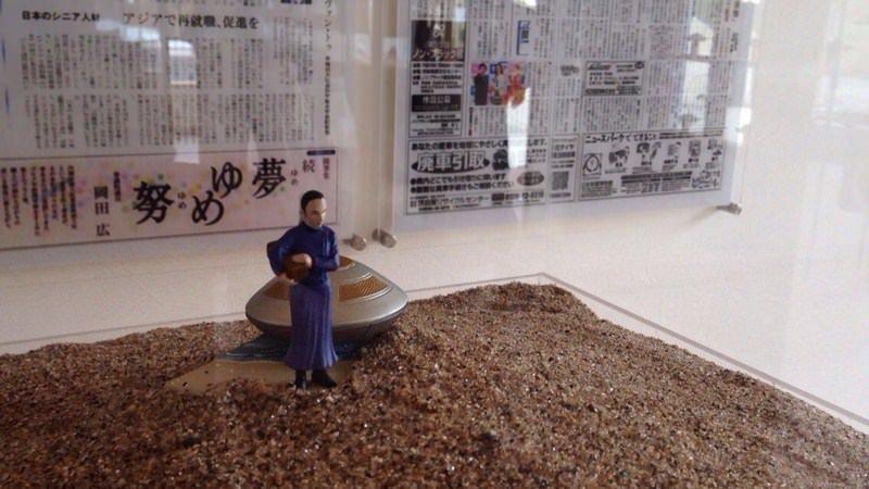 UTSURO-BUNE-mini-museum-a-research-by-venzha-christ-47