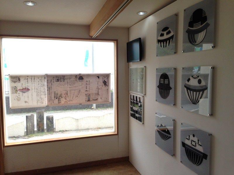 UTSURO-BUNE-mini-museum-a-research-by-venzha-christ-5
