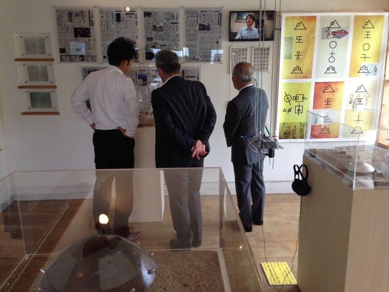 UTSURO-BUNE-mini-museum-a-research-by-venzha-christ-52