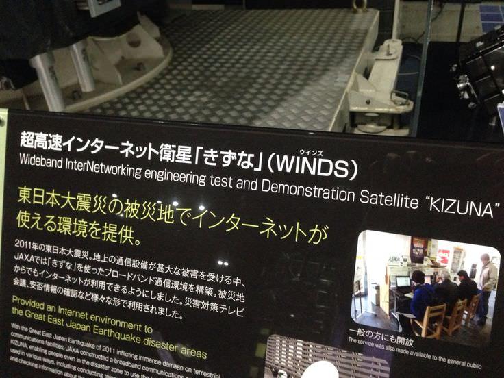a Research to JAXA - Japan Aerospace Exploration Agency-2