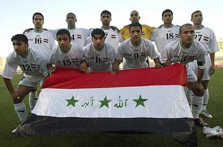 The Iraqi Team in Athens