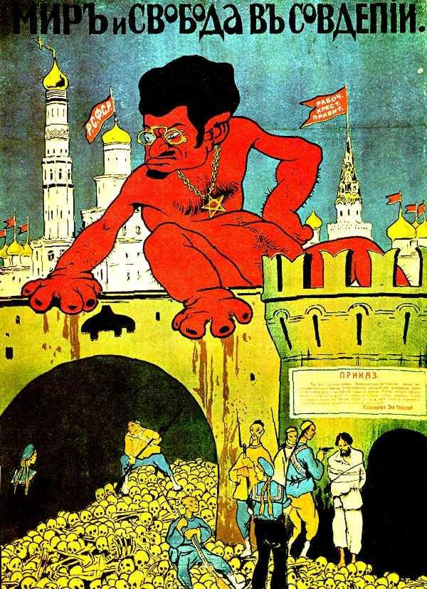 https://i1.wp.com/www.vulture-bookz.de/marx/archive/galerie/Trotzki_1919--%5Bppg%5D--Juedischer_Teufel_ueber_Moskau.jpg