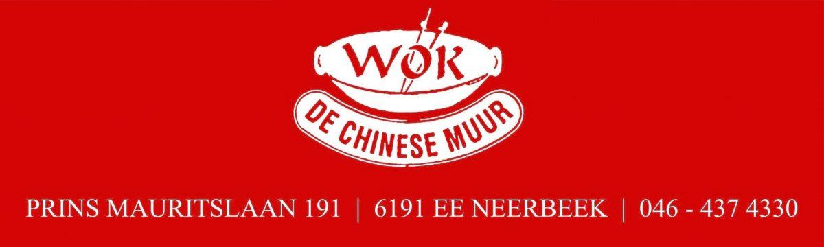 Chinese muur beek-001-001