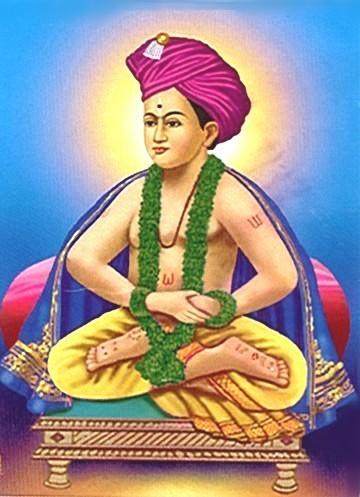 Dnyaneshwar Maharaj