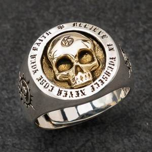Silver Vintage Skull Ring