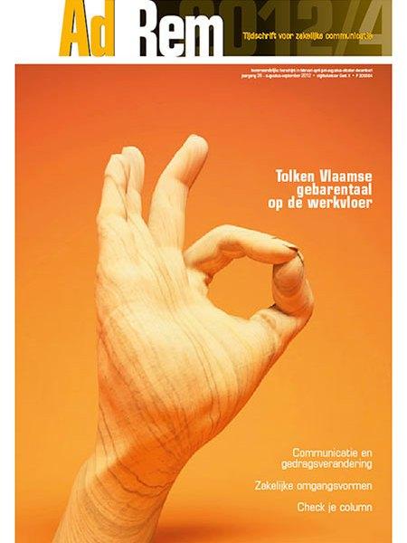 2012/4 – Tolken Vlaamse Gebarentaal op de werkvloer