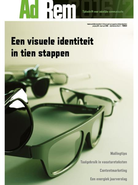 2016/2 – Een visuele identiteit in 10 stappen