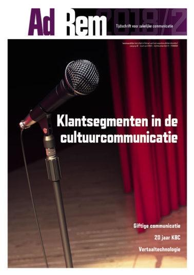 Ad Rem 2018/2 – Klantsegmenten in de cultuurcommunicatie