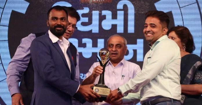 Mr. Nihal Upadhyay-vyapaarjagat