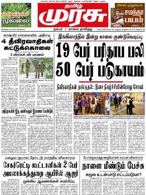 Tamil Murasu (தமிழ் முரசு) Newspaper - Epapers