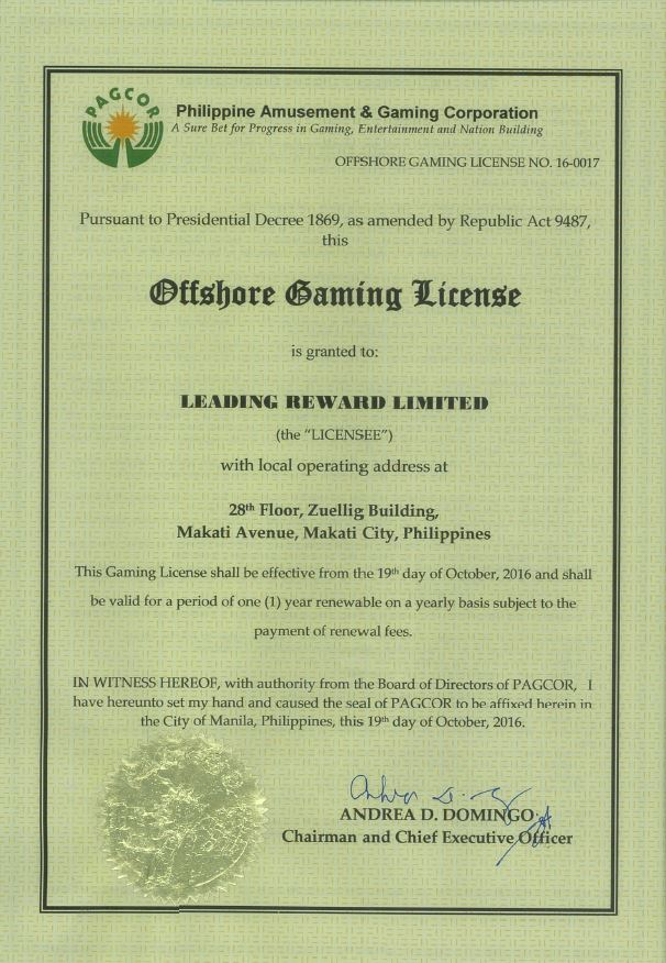 LRL PAGCOR License w88