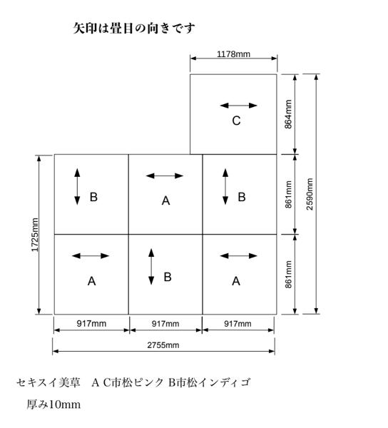 部屋の見取り図