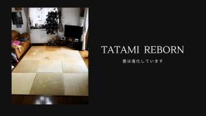 汚れた畳を自分で入替え。こんな素敵な部屋になりました!