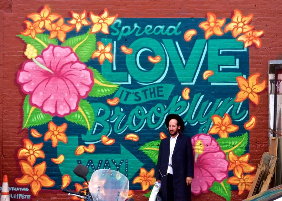 BrooklynWay 001
