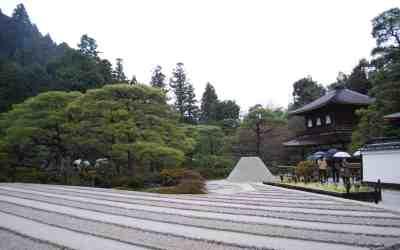 Kyoto: Silver Pavilion and Kyoto Station