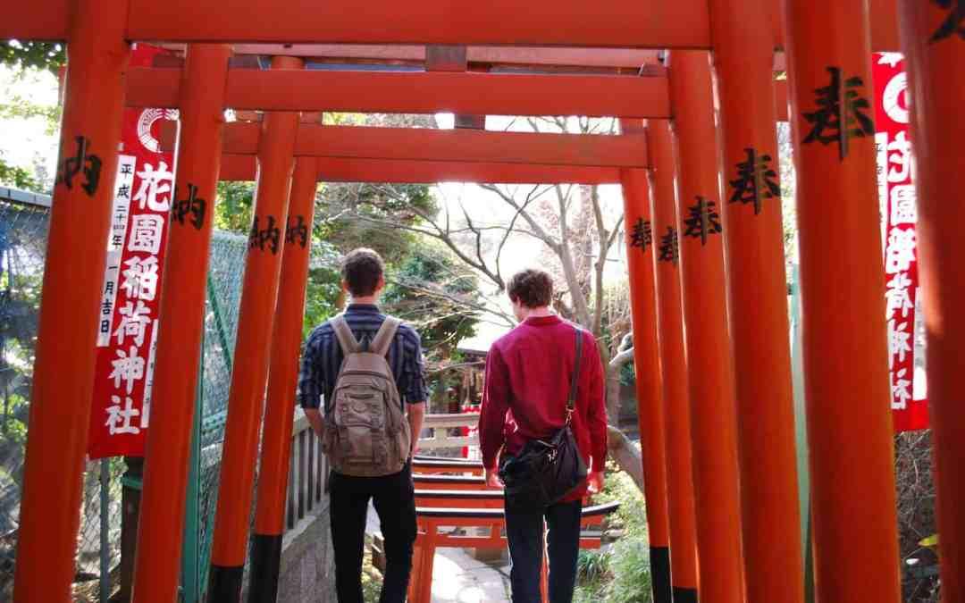 Walking Tokyo