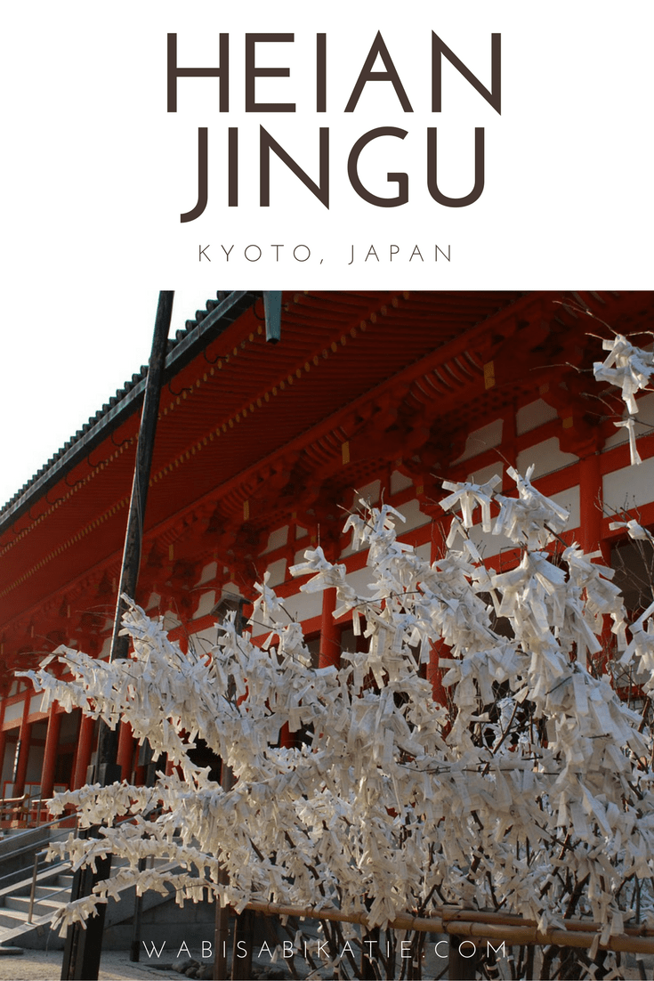 Heian Jingu is one of the most beautiful places to visit in Japan.