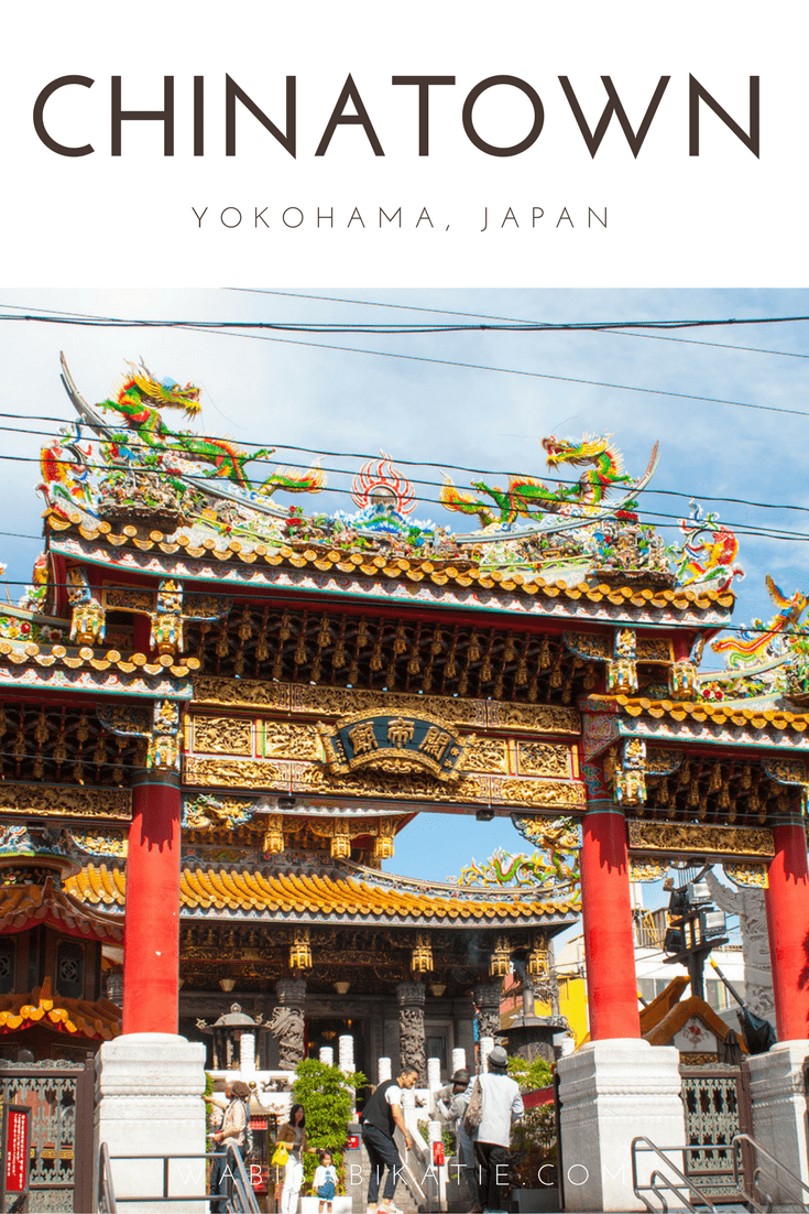 Visit this cheerful Chinatown in the heart of Yokohama Japan. This a a great place to start your day if you're planning a trip to Yokohama.