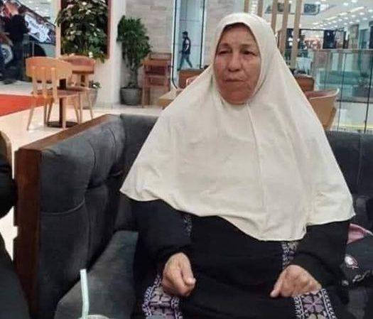 فريال ابراهيم مسلم ابو عيشه