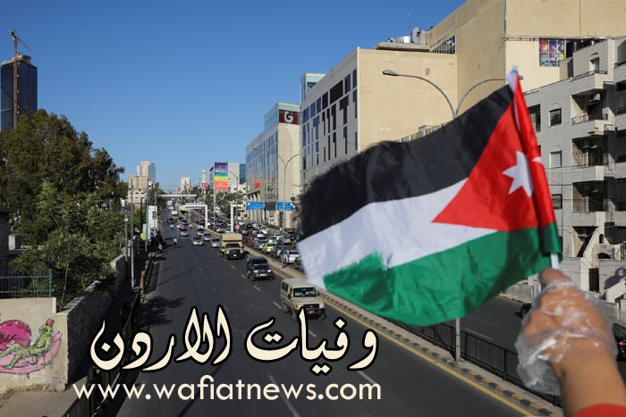 jordan Deathes شعار وفيات الاردن