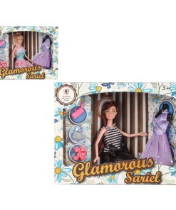 Boneca Glamorous Sariel (30 x 23 cm)
