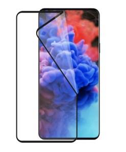 Protetor de ecrã para o telemóvel Samsung Galaxy S10 KSIX Flexy Shield