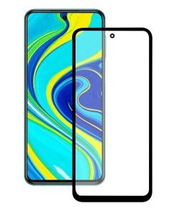 Protetor de Vidro Temperado Redmi Note 9 Pro/Note 9s KSIX Full Glue 2.5D
