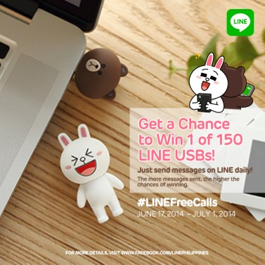 LINECall-prize-USB