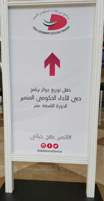Dubai government is so keen on using #hashtags