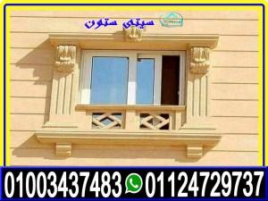 انواع الحجر الهاشمى هتفرق ايه حجر هيصم او كريمى 01003437483