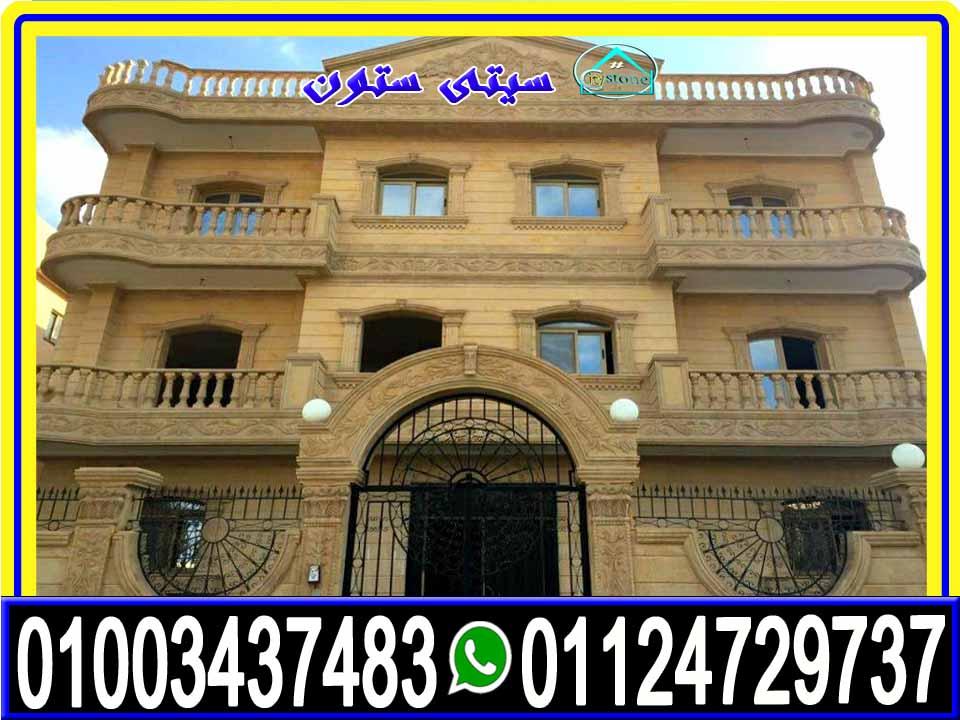 ديكور واجهات منازل مصرية from i1.wp.com
