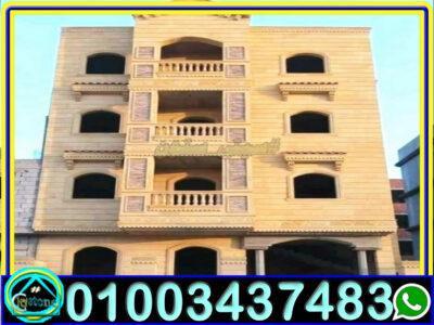 تشطيب واجهات منازل حجر هاشمى مودرن 01003437483