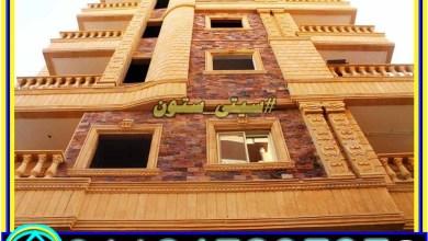 صورة اسعار حجر تشطيب واجهات منازل واشكاله لديكور منازل مودرن