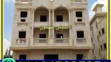 صورة حجر هاشمى راس لتشطيب واجهات مميزاته واسعاره 01003437483
