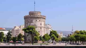 Wieża w Salonikach (Grecja)