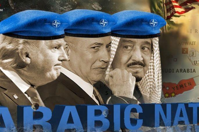 """كواليس تشكيل """"الناتو العربي الصهيوني"""".. صحيفة تكشف محاضر مفاوضات الخليج وأمريكا."""