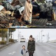 It's already been one year since the horrific 9.0 earthquake struck Eastern Japan's coast on March 11, 2011. The earthquake was followed by a tsunami which generated waves that were […]