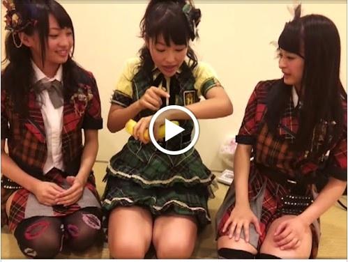 SKE48-Kuwabara-Mizuki-Banana