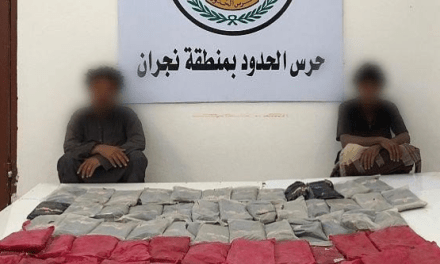 Saudi Border Guards Have Seized Over Half A Ton Of Cannabis In Last Month Alone