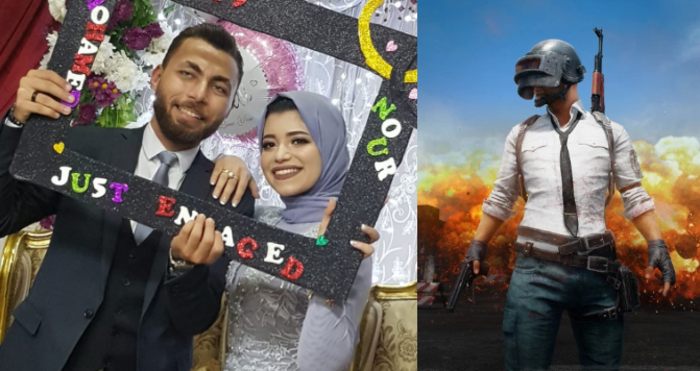She's Called Nourhan Al-Hashish, They Are Both Pharmacists & They Met On Player Unknown Battlegrounds
