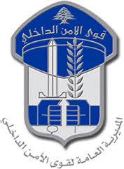 Lebanon foils largest smuggling operation: 25 tonnes of hashish