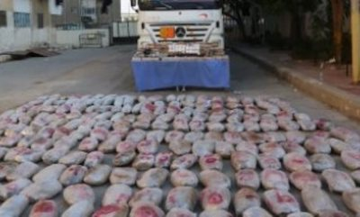Egypt: Attempt to smuggle large amounts of hash + other drugs worth LE 30M thwarted in Ahmed Hamdi Tunnel