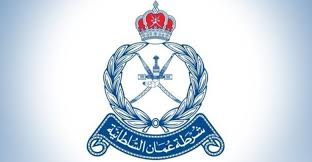 Two arrested in Oman with 12 bags hashish