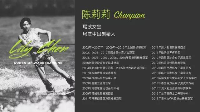 招募 | 2020世界冠军尾波训练营(沈阳站)报名开启