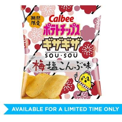 Calbee-Pickled-Ume-and-Salt-Kelp-Flavor-Potato-Chips-4901330592080