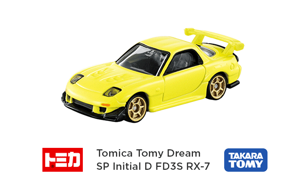 Tomica-Tomy-Dream-SP-Initial-D-FD3S-RX-7-828921-feature
