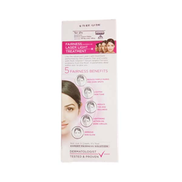 Fair & Lovely Advanced Multi vitamin Cream 80 gm