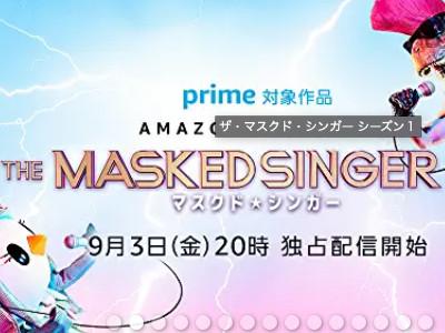 Amazon Prime Japan Logo