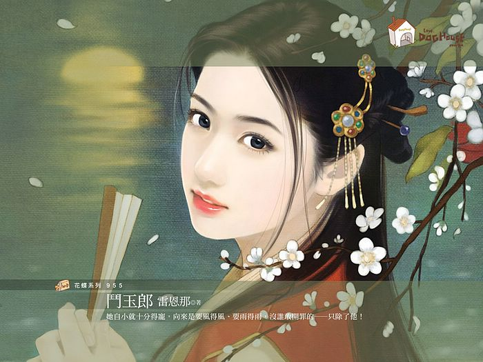 Graceful Ancient Chinese Girl Wallpaper  27